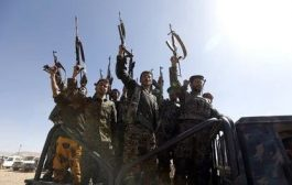 الحوثيون يقرون قانوناً يجيز الاستيلاء على 20% من ثروات اليمن