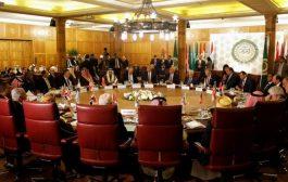 وزراء الخارجية العرب يبحثون الوضع في ليبيا