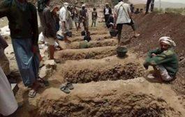 """واشنطن بوست: الحوثيون يدفنون جثث المتوفين بفيروس كورونا سرا"""""""