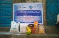 استمرار برنامج العون والمساعدات الانسانية والغذائية  بتعز