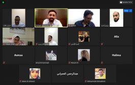 السفارة الأمريكية لدى اليمن تنظم دورات تأهيلية وتعليمية للقيادات الشبابية
