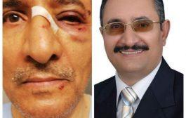 مسئول برئاسة الجمهورية اليمنية يتعرض للاعتداء في سويسرا والمفوضية الدولية للسلام تدين