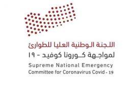 ارتفاع  عدد الإصابة بفيروس كورونا في اليمن الى 453 حالة