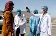 وفيات كورونا في اليمن أعلى 4 مرات من المتوسط العالمي