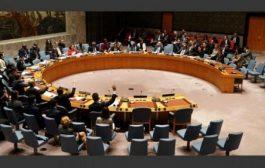 اجتماع مغلق في مجلس الامن اليوم لمناقشة اتفاق الرياض والأوضاع الإنسانية في اليمن