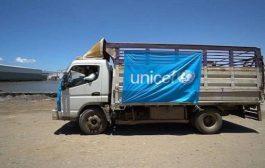 نقطة عسكرية تصادر شحنة أدوية قدمتها اليونيسف لمستشفيات الساحل بتعز
