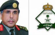 إعفاء الوافدين الى السعودية من الرسوم والغرامات المترتبة على انتهاء التأشيرات