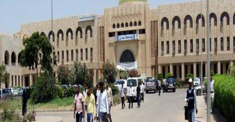 لجنة الطوارئ تعلن موعد استئناف الدراسة الجامعية