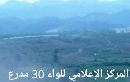 مقتل وإصابة ٩حوثيين في قصف مدفعي للواء ٣٠ مدرع شمال غرب الضالع