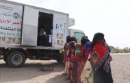 تسيير ثلاث عيادات طبية إلى قرى نائية في تعز