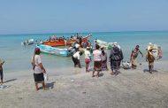 غرق 3 صيادين ونجاة أخرين قرب جزيرة سقطرى