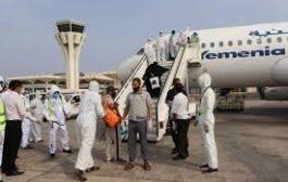 اليمن تعلن انتهاء إجلاء مواطنيها العالقين بالخارج
