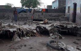 وفاة 14 شخص وتضرر منازل عدد من الشوارع نتيجة الامطار