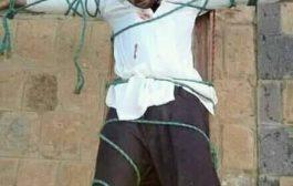 إعدام طبيب بتهمة التجسس في البيضاء