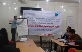 منظمة الشباب تنفذ ورشة عمل للمبادرات الشبابية بتعز