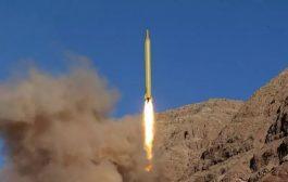 التحالف العربي يعلن اعتراض وتدمير صاروخ بالستي باتجاه السعودية