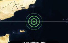 زلزال يضرب دولة الإمارات وبحر العرب وجزيرة سقطرى