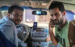 هاتف محمد