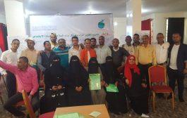 تعز: اختتام ورشة عمل حول دليل المنظمات المحلية في بناء السلام