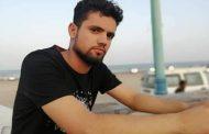 إحالة ملف تعذيب وقتل الطالب أصيل الجبزي إلى نيابة عدن الجزائية