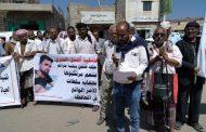 وقفة احتجاجية في الشمايتين تطالب بإلقاء القبض على قتلة أصيل الجبزي