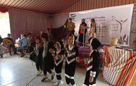 نادي البن اليمني ينظم حفل فني ثقافي بتعز
