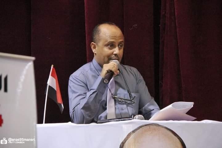 الثورة اليمنية(سبتمبر ،أكتوبر ) وبناء الدولة الحديثة