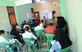 البحث عن أرضية مشتركة تدشن الدورة التدريبية الخاصة بتحليل ومسح النزاعات