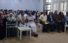 إفتتاح مركز ذوي الإعاقة للتنمية والتأهيل بتعز
