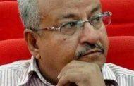 النقابي المناضل الفقيد محمد ناشر عبدالله (حمامه)