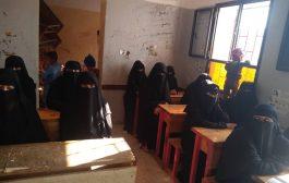 ليلى الحنشي : نناشد كل المنظمات المانحة دعم توجهاتنا لتنمية قدرات المرأة وتطوير مهاراتها والنهوض بواقعها