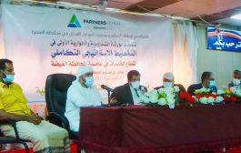 تنظيم ورشة تدريبية حوارية في التخطيط الاستراتيجي التكاملي لقطاع الخدمات في محافظة المهرة