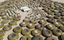 مقتل وإصابة مدنيين بانفجار لغم أرضي في الضالع