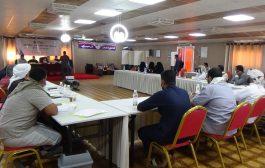منظمة شركاء اليمن الدولية تنفذ ورشة حوارية مع السلطة المحلية والقطاع الخاص