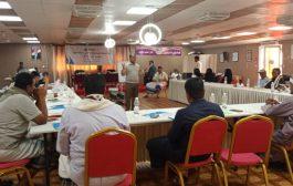 منظمة شركاء اليمن الدولية تختتم الورشة الحوارية مع السلطة المحليةوالقطاع الخاص بالمهرة