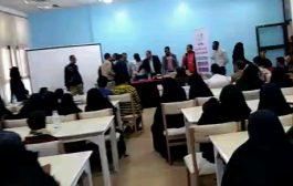 توزيع اجهزة تعليمية خاصة بطلاب الإعاقة البصرية في جامعة تعز