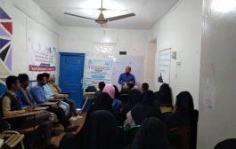تعز: اختتام برنامج بناء قدرات الشباب في بناء السلام والمساءلة المجتمعية