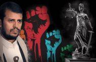 الحقوق والحريات على طاولة الحوثي والقرار الأمريكي