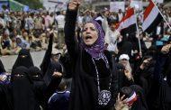 المرأة اليمنية من ربيع الثورة إلى جحيم الحرب - الرحلة العكسية