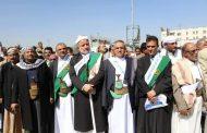 وقفة احتجاجية للقضاة في صنعاء ضد تعسفات مليشيا الحوثي