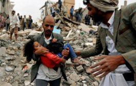 كيف تروي تعز المنقسمة مأساة اليمن؟