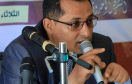 قراءة سياسية في مشكل المفاوضات اليمنية ما بعد معركة الحديدة ومأرب( 3/2)