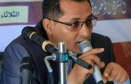 حول مفهوم التحرير والسيادة والاستقلال.. اليمن نموذجا