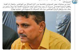 مصدر في شرطة عدن يفند ادعاءات مدير مديرية دار سعد بشأن حملات إزالة العشوائيات