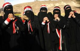 المرأة.. رائدة السلام في اليمن