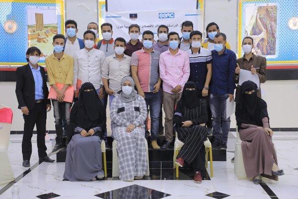 تدريب الصحفيين اليمنيين على مهارات كشف الاخبار المضللة