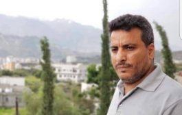 مقتل موظف منظمة دولية في العاصمة عدن