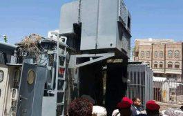 فساد أزمة الكهرباء في اليمن.. اغراق الشعب بالحرّ و الظلام