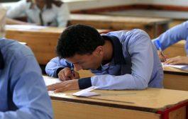 التضليل يهدد حياة الطلاب في اليمن