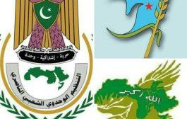ثلاثة أحزاب تحذر من انقلاب عسكري على السلطة المحلية في تعز